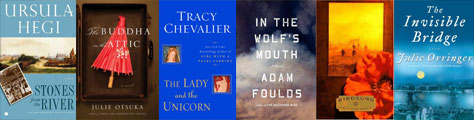 Adult Fiction May